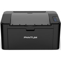 Imprimanta-PANTUM-P2500W ,Print/22ppm/GDI/mini with Wi-Fi