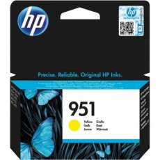 Cartus cerneala Original HP CN052AE Yellow 951, compatibil OfficeJet Pro 251/276/8100/8600, 700pag CN052AE
